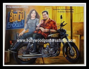 hindi film poster for theme party entrance decor