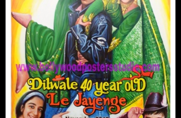 Bollywood film poster gallery