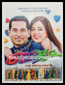 Hand made canvas painting in bollywood theme